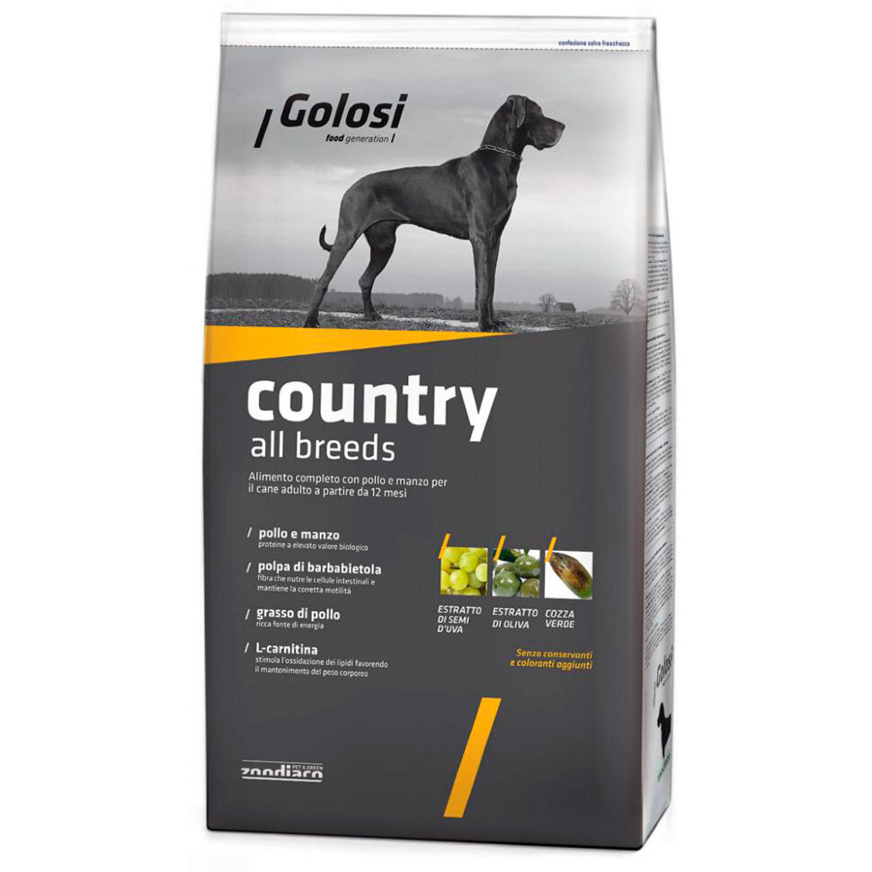 Golosi Country All Breeds фото 1 — ZVERAM.RU