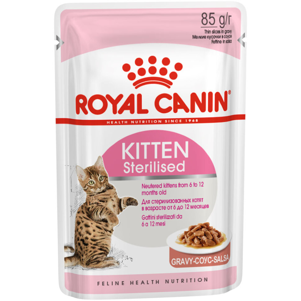 Royal Canin Kitten Sterilised  фото 1 — ZVERAM.RU